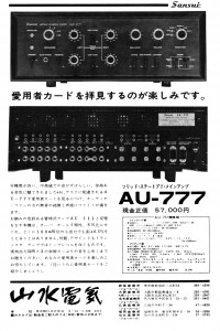 AU777