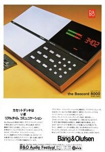 Beocord8000