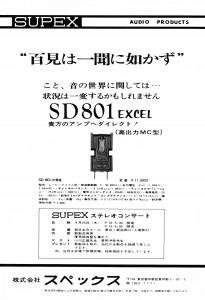 Supex-SD801