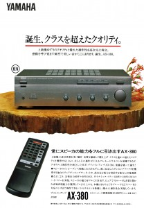 AX380