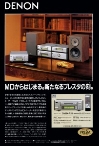 DMD7.5S