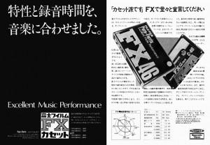 Fuji-FX