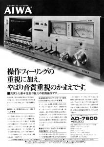 AD7600