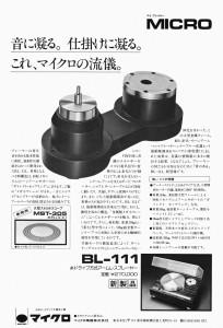 BL111