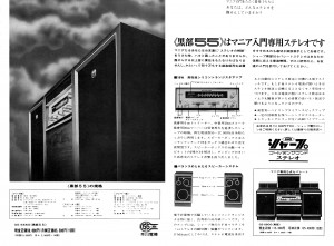 GS5550