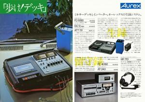 PC5080