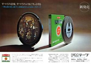 Fuji-FM