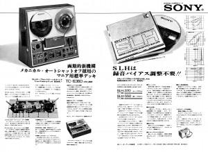 TC6360