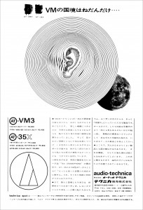 AT-VM3