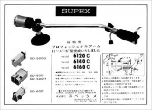 Supex