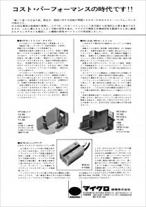 MC4100