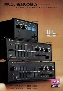 MCA105