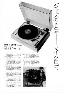MR211