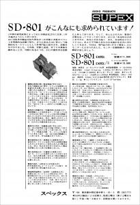 SD801