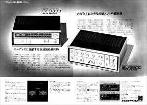 ST3600