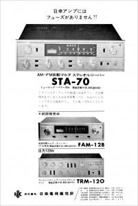 STA70