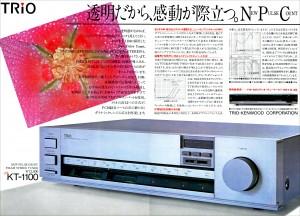 KT1100