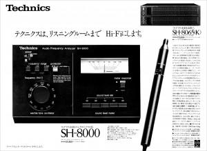SH8000