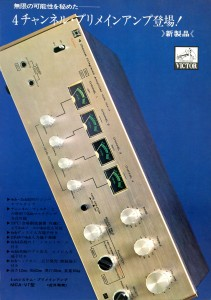 MCA-V7