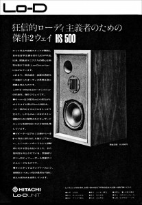 HS500