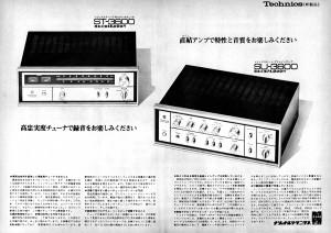 SU3600