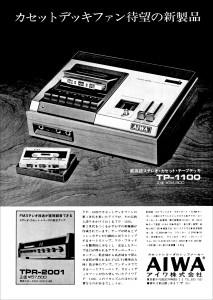 TP1100