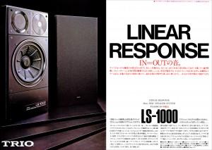 LS1000