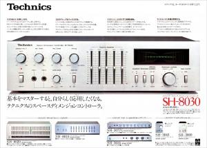 SH8030
