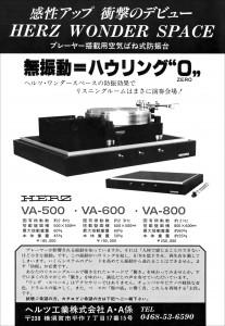VA500