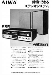 TPR3001