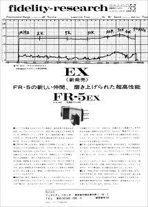 FR5EX