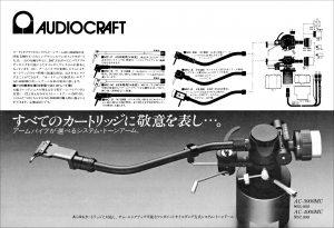 AC3000MC