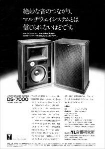 DS7000
