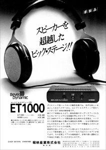 ET1000