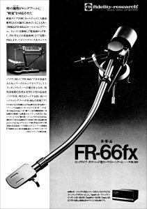 FR66fx