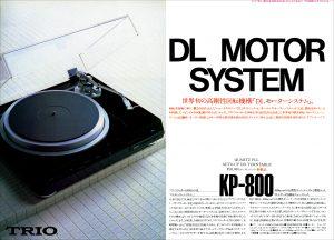 KP800