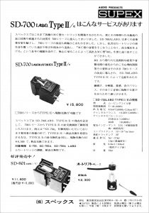 SD700