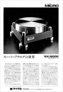 SX8000