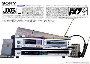 TC-FX7