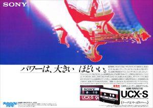 UCX-S