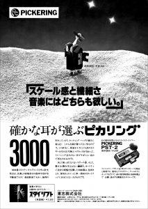 XSV3000
