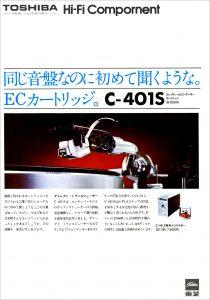 C401S
