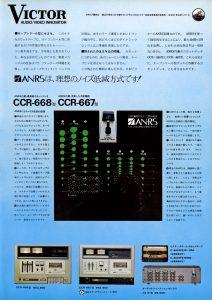 CCR668